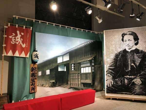 新選組のふるさと歴史館|日野市の新選組ゆかりの観光スポット