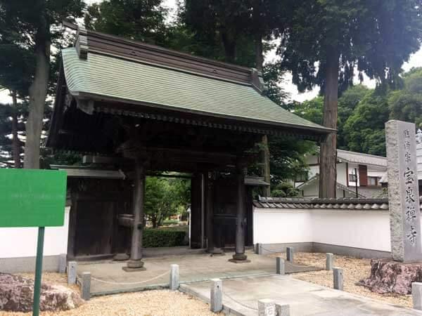 宝泉寺(井上源三郎の墓)|日野市の新選組ゆかりの観光スポット