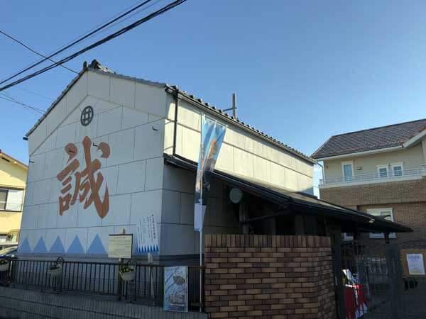 井上源三郎生家(現・井上源三郎資料館)