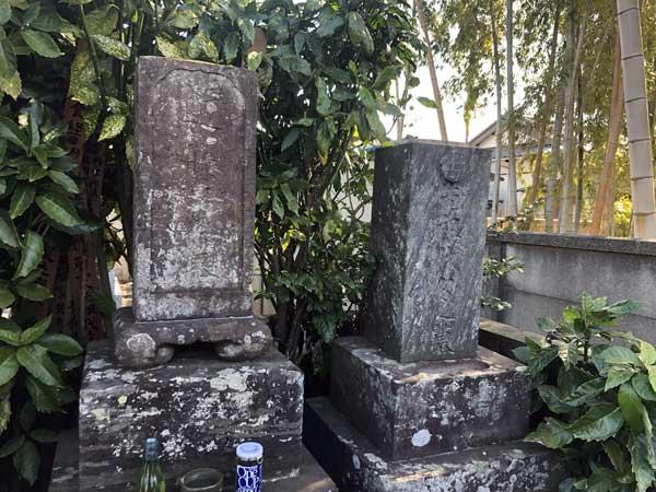 近藤勇とつねの墓