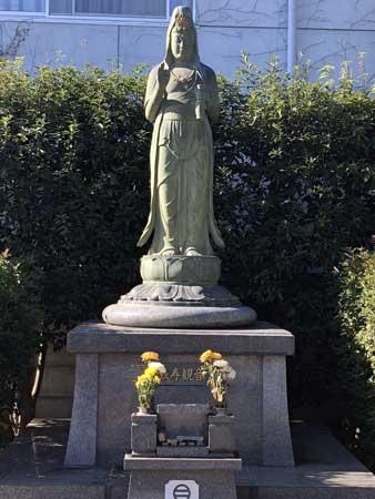 龍源寺の長寿観音