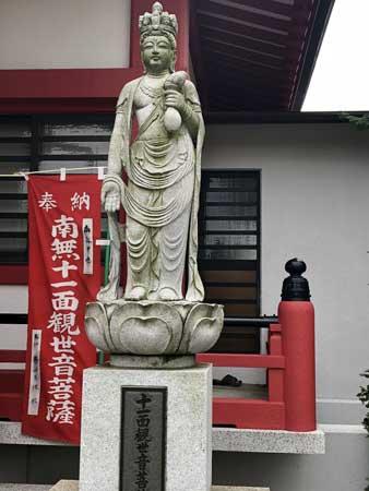 西光寺の十一面観音