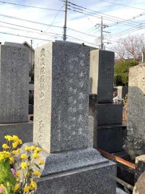 土方歳三の墓側面