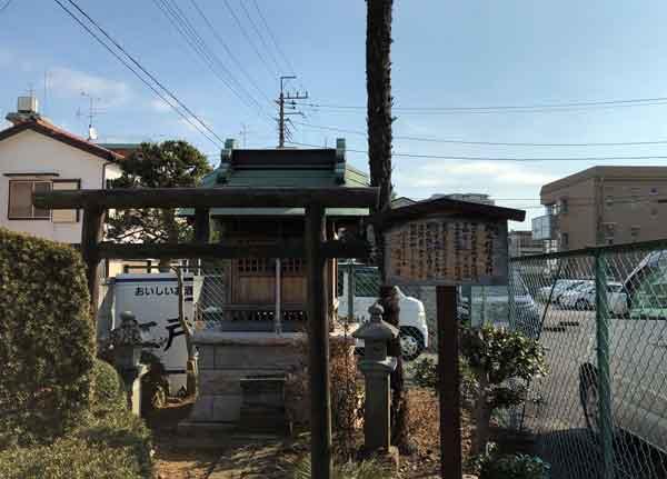 秋元稲荷神社(近藤勇・土方歳三が戦勝祈願)|流山市の新選組ゆかりの地観光スポット