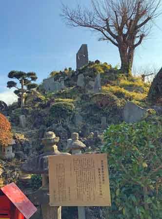 流山浅間神社の富士塚