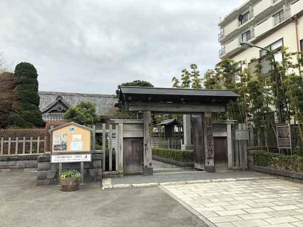 日野宿本陣の門