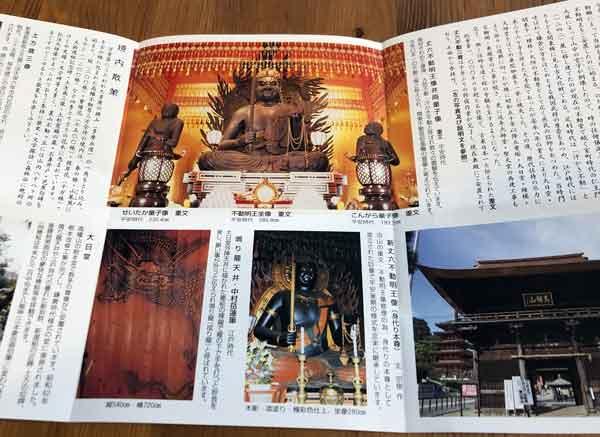 奥殿で見られる寺宝