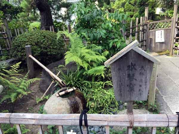 高幡不動尊の水琴窟