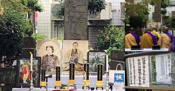 板橋駅前の近藤勇と新選組諸隊士供養祭