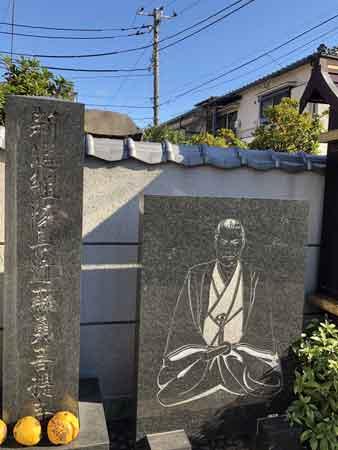 寿徳寺門前の近藤勇の碑