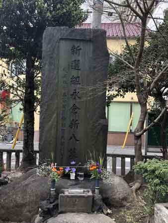 永倉信八の墓