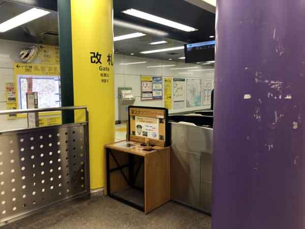 牛込柳町駅の駅スタンプの場所(改札内)