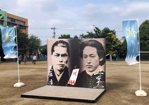 日野第一小学校の写真撮影スポット