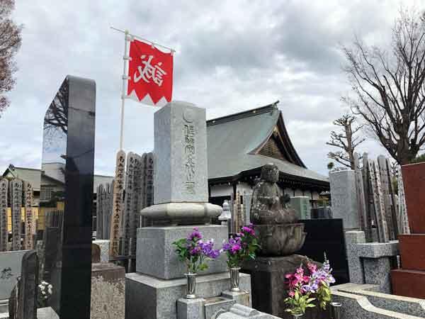 大昌寺にある佐藤家の墓所