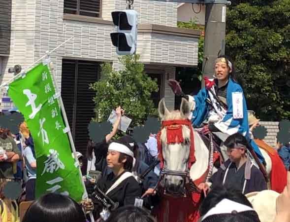 新選組隊士パレードの土方歳三(日野宿会場)