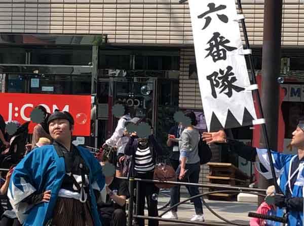 新選組隊士パレードの井上源三郎(日野宿会場)