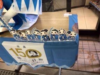 日野駅コンビニのぷちキャラ
