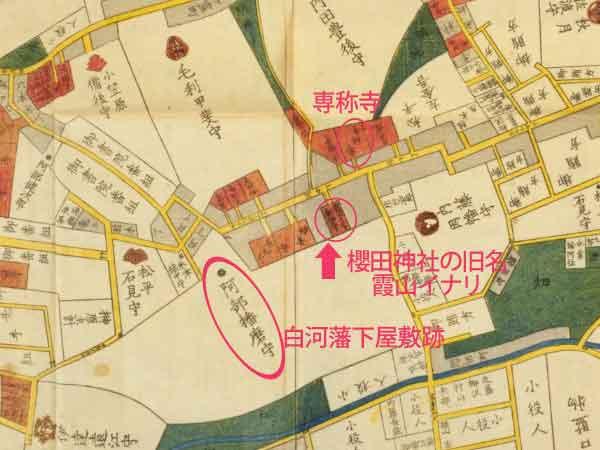 当時の専称寺と櫻田神社、沖田総司生誕の白河藩下屋敷(江戸切絵図)