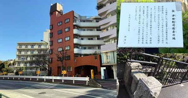 沖田総司逝去の地