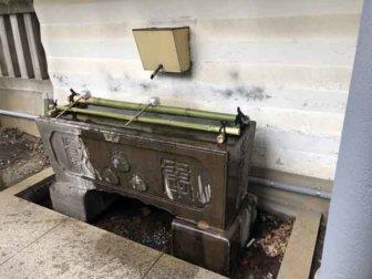 櫻田神社の手水盤