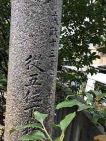 櫻田神社の鳥居の文字