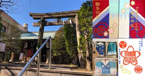 櫻田神社(沖田総司の氏神)|港区の新選組ゆかりの地・観光スポット
