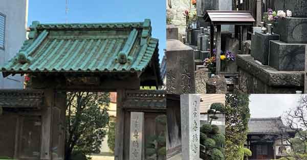 専称寺(沖田総司の墓がある寺)|港区の新選組ゆかりの地・観光スポット