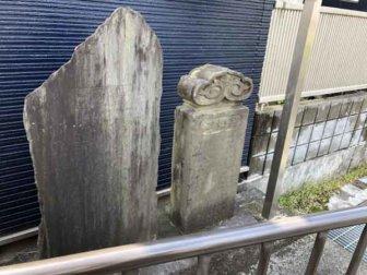 東光寺大橋の碑