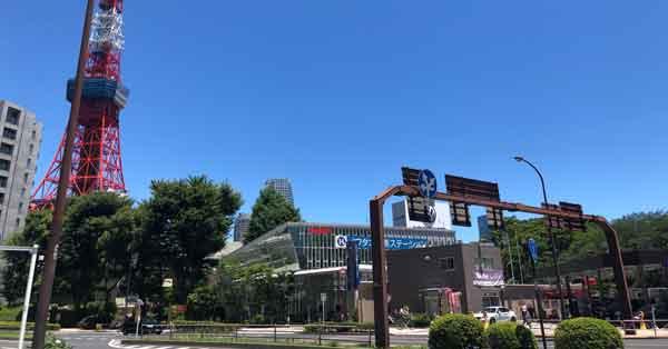 麻布警察署跡地(斎藤一=藤田五郎勤務地)|港区の新選組ゆかりの地・観光スポット