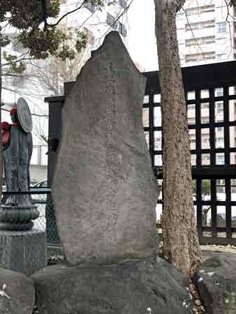 榎本武揚の碑