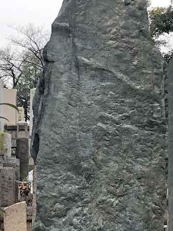 加納鷲雄の墓裏面