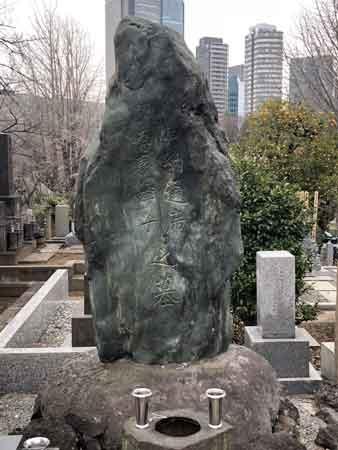 加納鷲雄の墓