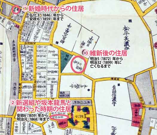 3か所の勝海舟邸(江戸切絵図)