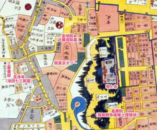 真浄寺(江戸切絵図)