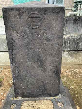 嶋崎氏先祖代々之墓