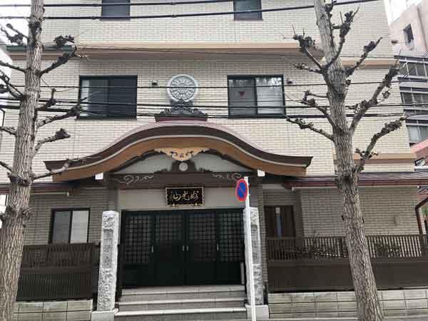真浄寺の本堂