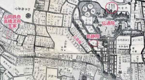 東京市史稿. 市街編47の附図75コマ目/東京都 編1958