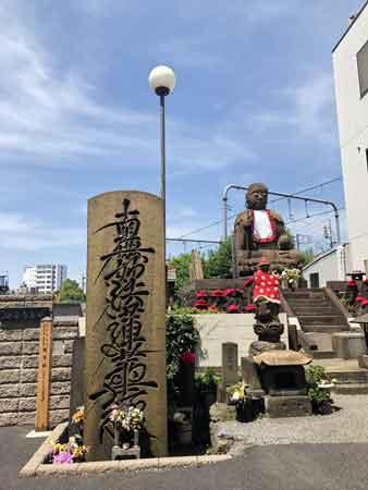 雲井龍雄が晒し首になった小塚原刑場跡(延命寺)