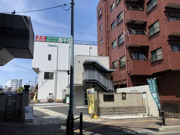 小塚原刑場跡・延命寺入口