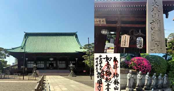 護国寺(谷口四郎兵衛の墓)|文京区の新選組ゆかりの地・観光スポット