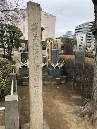 清河八郎の墓入口の石柱