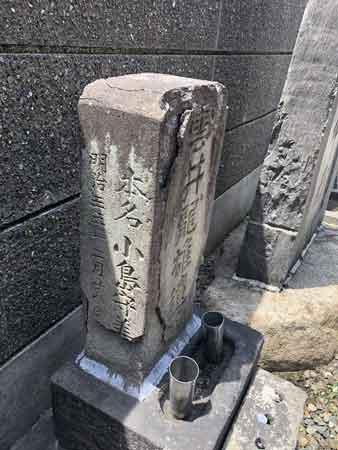 雲井龍雄の墓