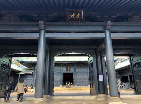 湯島聖堂の杏壇門