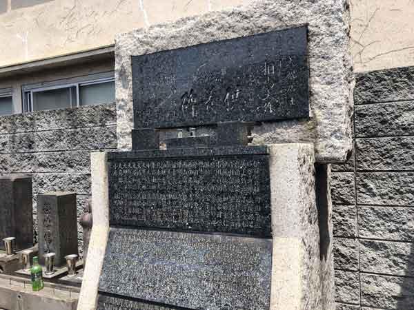 相馬大作・関良助供養碑