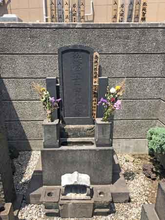 吉田松陰の最初の墓石(小塚原回向院)