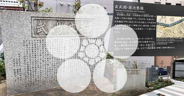 吉村貫一郎ゆかりの地・観光スポット一覧|東京から日帰りの新選組スポット