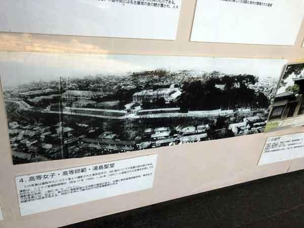 明治の湯島聖堂(右)・東京高等師範学校(真ん中)・東京女子高等師範学校(左)