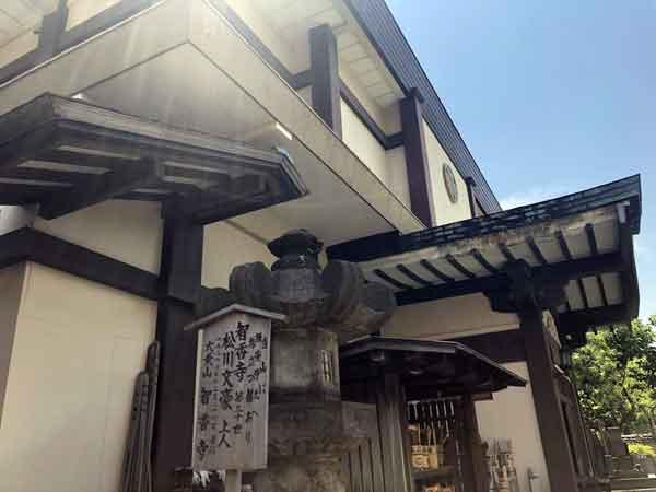 智香寺の本堂
