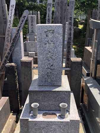 田村家の墓