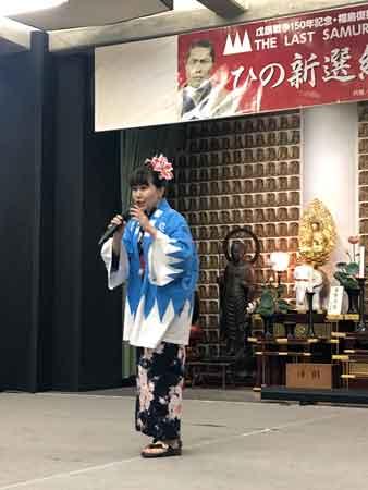 岩崎愛子さんミニライブ